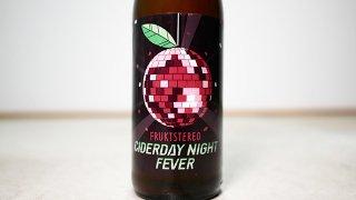 [850] Ciderday night fever 2019 FRUKTSTEREO / サイダーデイ・ナイト・フィーバー 2019 フルクステレオ
