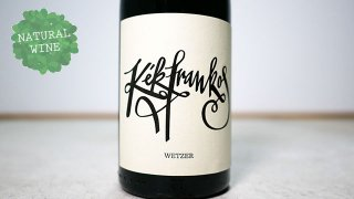 [2300] Kekfrankos 2019 PETER WETZER / ケークフランコシュ 2019 ピーター・ヴェツァー