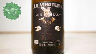 [2175] White Rabbit 2018 La Vinoterie / ホワイト・ラビット 2018 ラ・ヴィノテリエ