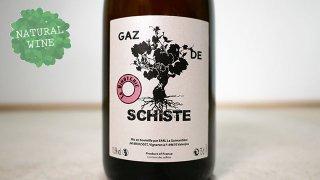 [2400] Gaz de Schiste Rose Petillant 2019 La Vinoterie / ガス・ド・シスト・ロゼ・ペティヤン 2019 ラ・ヴィノテリエ