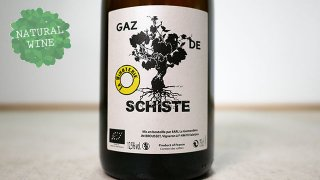 [リリース待ち][2400] Gaz de Schiste Blanc Petillant 2019 La Vinoterie / ガス・ド・シスト・ブラン・ペティヤン 2019 ラ・ヴィノテリエ