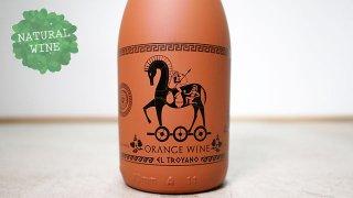 [1500] El Troyano Orange wine 2019 Bodegas Parra Jimenez / エル・トロヤノ オレンジワイン 2019 ボデガス・パッラ・ヒメネス