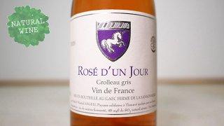 [2900] Rose d'Un Jour Grolleau Gris 2020 La Ferme de La Sansonniere / ロゼ・ダン・ジュール グロロー・グリ 2020