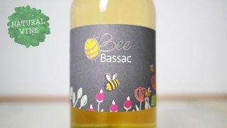 [1725] Bassac Bee Blanc 2019 Domaine Bassac / バサック・ビー・ブラン 2019 ドメーヌ・バサック
