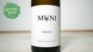 [1950] Bianco Muni 2019 Daniele Piccinin / ビアンコ・ムーニ 2019 ダニエーレ・ピッチニン