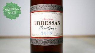 [4125] Pinot Grigio 2015 Bressan / ピノ・グリージョ 2015 ブレッサン