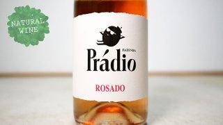 [2175] Rosado 2018 Fazenda Pradio /  ロサード 2018 ファゼンダ・プラディオ
