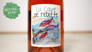 [2250] Rose Petillant Le Cave Se Rebiffe 2019 Frantz Saumon / ロゼ・ペティアン・ラ・カーヴ・ス・ルビフ 2019 フランツ・ソーモン