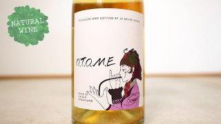 [2475] OTOME PetNat 2019 Mother Rock Wines / オ・ト・メ ペットナット 2019 マザー・ロック・ワインズ