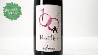 [2550] 100% Pinot Noir 2019 LOUIS MAURER / 100% ピノ・ノワール 2019 ルイ・モーラー