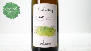 [2925] Riesling Lerchenberg 2019 LOUIS MAURER / リースリング レルシェンベルグ 2019 ルイ・モーラー