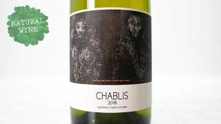 [5175] Chablis 2018 Domaine le Vin de Deux / シャブリ 2018 ドメーヌ・ル・ヴァン・ドゥー