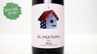 [1800] EL INQUILINO 2016 VINA ZORZAL WINES / エル・インキリーノ 2016 ビーニャ・ソルサル・ワインズ