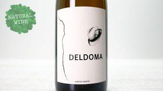 [2600] Deldoma 2018 Bodega Frontio / デルドマ 2018 ボデガ・フロンティオ