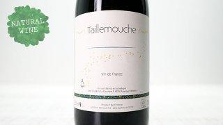 [2475] Taillemouche 2019 Julien Delrieu / タイユムーシュ 2019 ジュリアン・デルリュー