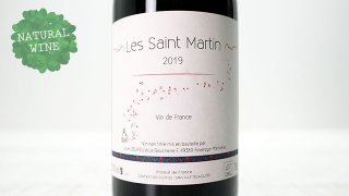 [2250] Les Saint Martin 2019 Julien Delrieu / レ・サン・マルタン 2019 ジュリアン・デルリュー