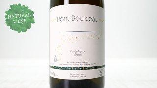 [2250] Pont Bourceau 2019 Julien Delrieu / ポン・ブルソー 2019 ジュリアン・デルリュー