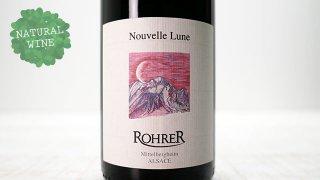 [2400] Pinot Noir