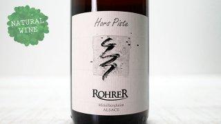 [2800] Hors Piste 2019 ANDRE ROHRER / オー・ピスト 2019 アンドレ・ロレール