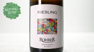 [2400] Riesling 2019 ANDRE ROHRER / リースリング 2019 アンドレ・ロレール