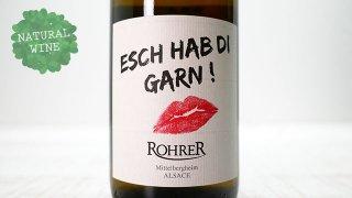 [2180] ESCH HAB DI GARN! 2017-18 ANDRE ROHRER / エッシャープ・ディ・ガルン 2017-18 アンドレ・ロレール