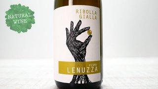 [2100] Ribolla Gialla 2019 Lenuzza / リボッラ・ジャッラ 2019 レヌッツァ