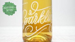[3280] Sparkling 2020 Ari's Natural Wine / スパークリング 2020 アリーズ・ナチュラル・ワイン