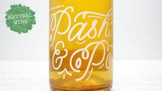 [3360] Pash & Pop 2020 Ari's Natural Wine / パッシュ&ポップ 2020 アリーズ・ナチュラル・ワイン