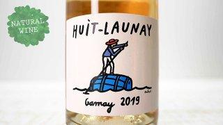 [3300] GAMAY Rose petillant naturel 2019 Alexandre GIQUEL / ガメイ・ロゼ ペットナット 2019 アレクサンドル・ギゲル