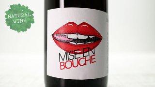 [3675] Mise en Bouche 2020 Lolita Sene / ミズ・アン・ブーシュ 2020 ロリータ・セヌ