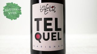 [2700] Tel Quel Carignan 2019 Les Clos d'Elis / テル・ケル・カリニャン  2019 レ・クロ・デリス