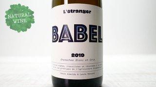 [3450] Babel 2019 L'Etranger / バベル 2019 レトランジェ