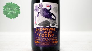 [3000] Homme De La Roche 2019 Romn Le Bars / オム・ド・ラ・ロッシュ 2019 ロマン・ル・バール