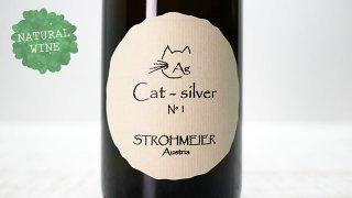 [4650] CAT-SILVER 2019 FRANZ STROHMEIER / カットシルバー 2019 フランツ・シュトロマイヤー