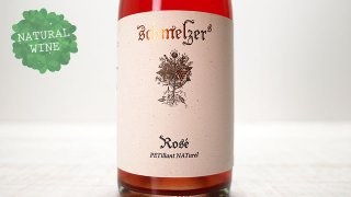 [2475] Rose PetNat 2019 Schmelzer / ロゼ・ペットナット 2019 シュメルツアー