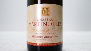[1950] Blanquette de Limoux Methode Ancestrale NV Chateau Martinolles / ブランケット・ド・リム—・メトッド・アンセストラル NV
