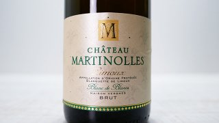 [1950] Blanquette de Limoux NV Chateau Martinolles / ブランケット・ド・リム— NV シャトー・マルチノル