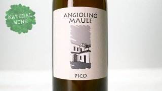 [3150] Pico 2018 La Biancara / ピーコ 2018 ラ・ビアンカーラ