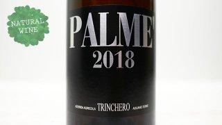 [4150] Palme Chardonnay 2019 Trinchero / パルメ・シャルドネ 2019 トリンケーロ