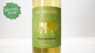 [1450] BurgenlandweiB 2019 Meinklang / ブルゲンラントヴァイス 2019 マインクラング