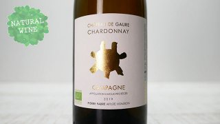 [1880] Campagne De Gaure Chardonnay 2019 Chateau de Gaure / カンパーニュ・ド・ゴール・シャルドネ 2019 シャトー・ド・ゴール