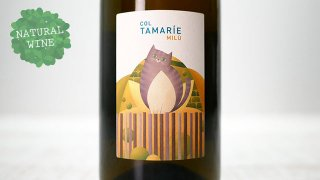 [2400] Vino Bianco Milu 2019 Col Tamarie / ヴィーノ・ビアンコ・ミル 2019 コル・タマリエ