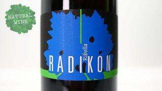 [7000] Ribolla Gialla 2015 (1000ml) Radikon / リボッラ・ジャッラ 2015 (1000ml) ラディコン