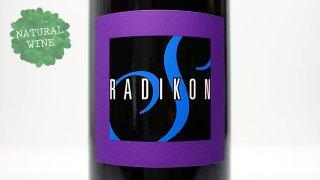 [3500] Pinot Grigio 2019 Radikon / ピノ・グリージョ 2019 ラディコン