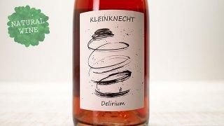 [2175] Delirium NV Kleinknecht / デリリウム NV クラインクネヒト