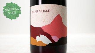 [2475] Beau Gosse 2018 Sonshine Vins / ボウゴス 2018 ソンシャイン・ヴァン
