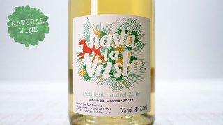 [2475] Sonser Vins Petillant Naturel Hasta la Vizsla 2019 Sonshine Vins / アスタ・ラ・ヴィズラ 2019 ソンシャイン・ヴァン