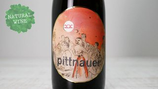 [3750] Himmelhoch Rose bitter brut nature 2015 PITTNAUER / ヒメルホーホ・ロゼ・ビター・ブリュット・ナチュレ 2015 ピットナウアー