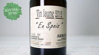 [11100] VIN JAUNE EN SPOIS 2012 STEPHANE TISSOT / ヴァンジョーヌ アン・スポア 2012 ステファン・ティソ