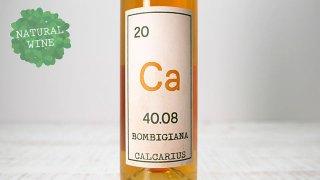 [3150] Bombigiana 2019 Calcarius / ボンビジャーナ 2019 カルカリウス